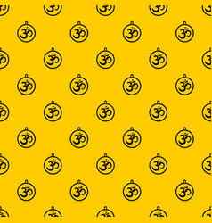 Indian coin pattern vector