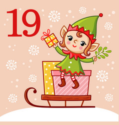 Christmas advent calendar in childrens vector