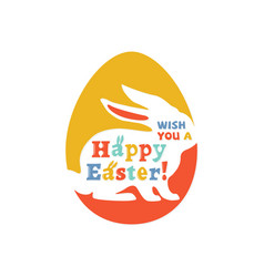 colorful happy easter lettering vector image