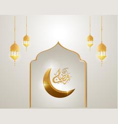 Ramadan kareem islamic design crescent moon vector