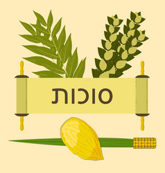 Sukkot judaic holiday traditional symbols vector