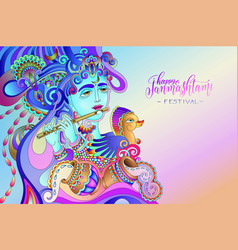 happy janmashtami celebration colorful design vector image