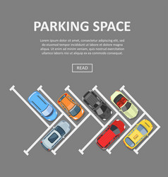 parking space template vector image