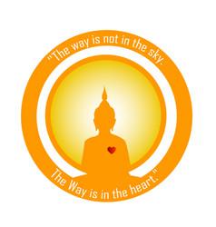 buddha silhouette inside a bright sun vector image