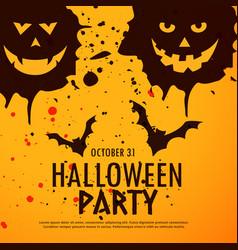 Halloween party grunge background vector