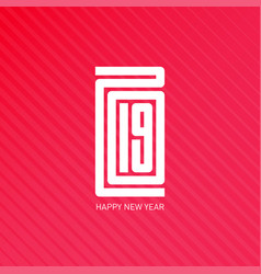 happy new year minimalist calendar or brochure vector image