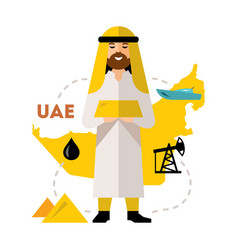 arab oil industry flat style colorful vector image vector image