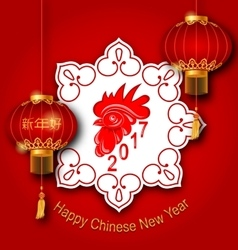 Holiday Celebration Card with Rooster and Chinese vector image vector image