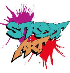 Inscription street art vector