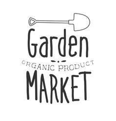 garden organic product market black and white vector image vector image