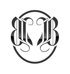 Bb initials classic royal fox emblem design vector