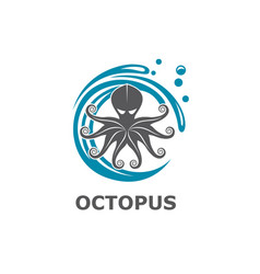 icon of octopus vector image