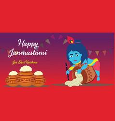 janmasthami vector image