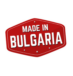 made in bulgria label or sticker vector image