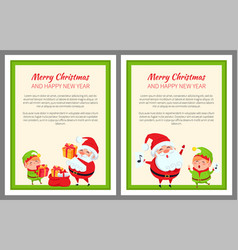 merry christmas happy new year elf and santa claus vector image