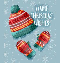 Warm christmas card vector