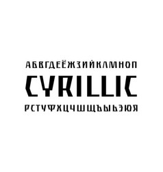 Decorative cyrillic sans serif font vector