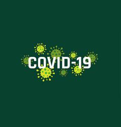 Favilavir antiviral drug to fight covid-19 mers vector