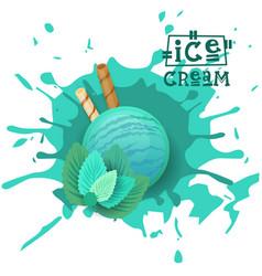 Ice cream mint ball fruit dessert choose your vector