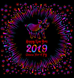 2019 zodiac rainbow pig happy new year 2019 vector image