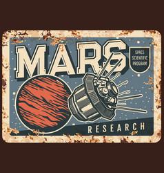Mars research rusty cosmic retro poster vector