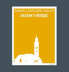 Hassan li mosque israel jaffa israel monument vector