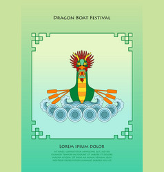 dragon boat template vector image