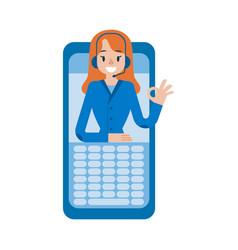 hotline support online female assistant vector image