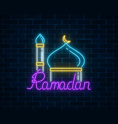 Ramadan kareem greeting text with mosque dome and vector