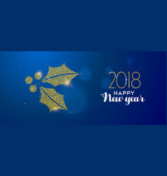 happy new year 2018 gold glitter holiday gift box vector image vector image