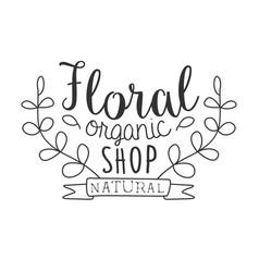 natural floral organic shop black and white promo vector image vector image