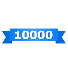 Blue ribbon with 10000 title vector