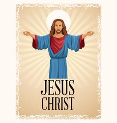 jesus christ religious catholic vector image