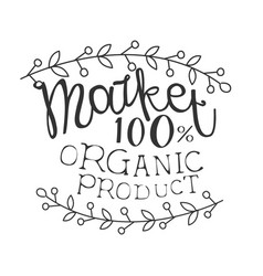 100 percent organic product market black and white vector image