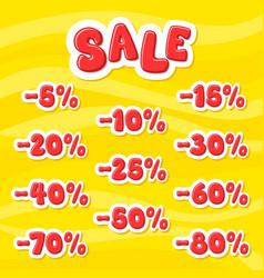 Cartoon letters sale vector