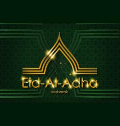 Eid mubarak with arabic golden calligraphy vector