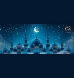 Night arab town with mosquecity with islam church vector
