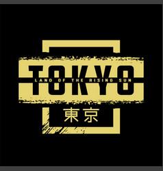 Tokyo grange style emblem t-shirt print design vector