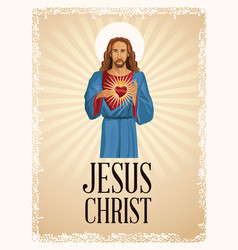 jesus christ sacred heart christianity vector image vector image