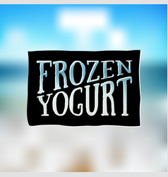 ice cream and frozen yogurt logo vector image vector image