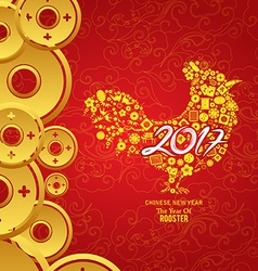 Chinese Copper Coins The year of rooster vector