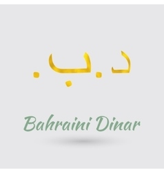 Golden Symbol of the Bahraini Dinar vector image