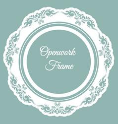 openwork napkin vintage ornament vector image