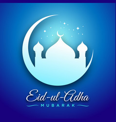 Eid-ul-adha mubarak blue scene graphic card vector