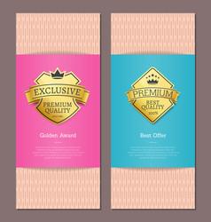 golden award best offer guarantee exclusive label vector image