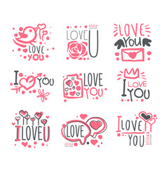 romantic i love you message for st valentines day vector image vector image
