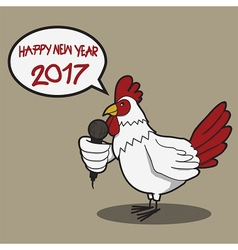 Chicken HappyNewYear2017 vector image