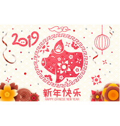 happy new 2019 year in chinese language chinese vector image