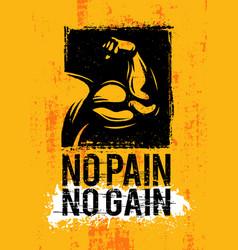 No pain no gain inspiring sport workout vector
