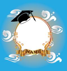 Happy graduation twibbon vector
